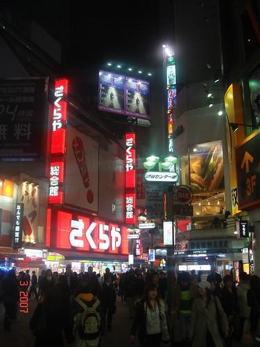 Sakuraya - Shibuya