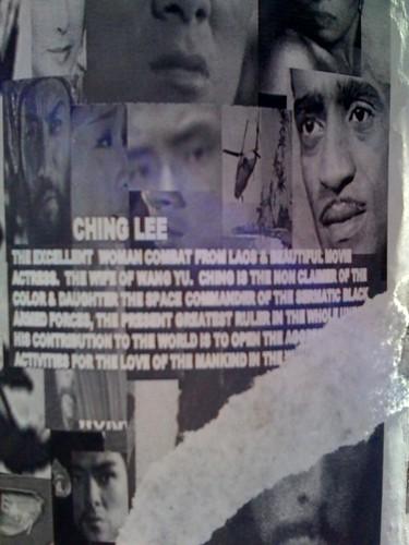 Ching Lee 2
