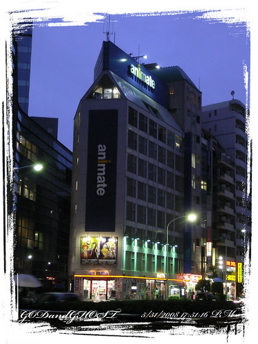 japn_day3_025