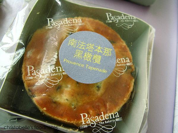Pasadena璧月月餅單顆包裝