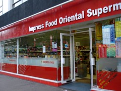 Picture of Impress Food, W2 4SB