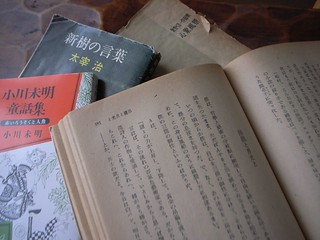 one book leads to another #2  本を読む、本を呼ぶ #2