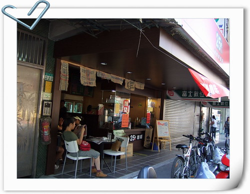 20080907從內湖騎鐵馬到關渡_10 by 唐妮可☆吃喝玩樂過生活.