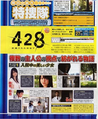 428 (4).jpg