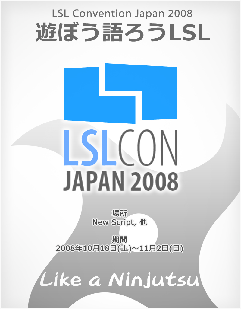 LSLCON2008-poster