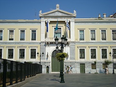 Old Building of the National Bank of Greece - Platea Kotzia, Athens (twiga_swala) Tags: old building architecture square greek cityhall central bank headquarters athens greece national neoclassical neoclassic plateia kotzia nbg