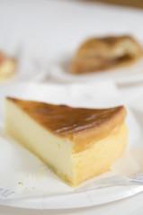 Cheesecake, Mario Dessert, ひろしま駅ビル ASSE