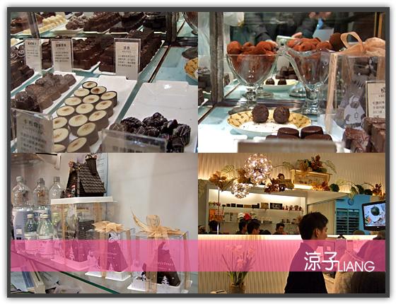 18 巧克力工房03