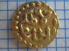 MAS /Gold Coin Pasai Sultan AHMAD MALIK az-ZAHIR AD 1346-1383