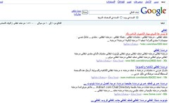 (wald_alyemen) Tags: