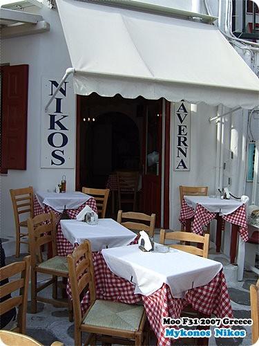 Mykonos Nikos-8