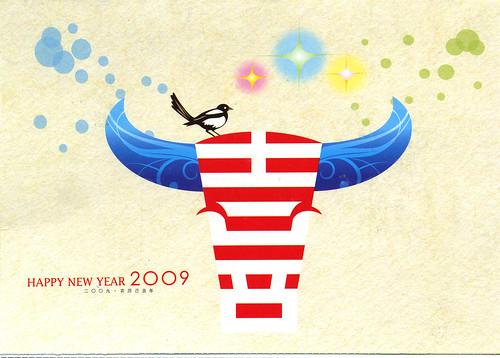 postcard received on Jan, 2009