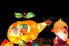 2007-03-03 1132 2007 Taipei Lantern Festival (Badger 23 / jezevec) Tags: festival night lights pig colorful taiwan parade taipei formosa float  hai taipeh boar  lanternfestival 2007  chineselantern  chiangkaishekmemorialhall  republicofchina yearofthepig    aonuevochino  capodannocinese   taiwn chaingkaishek   20070303    tapeh    badger23 shangyuanfestival ftedeslanternes     lyhtyjuhla chinesischeslaternenfest