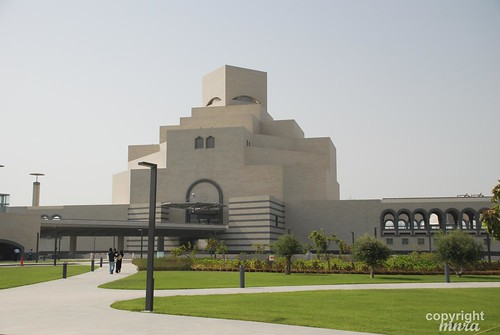 Doha Islamic Arts Museum
