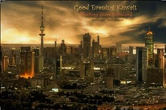 Modern Kuwait (khalid almasoud) Tags: city sunset love work buildings for evening words nikon downtown photographer capital group wide down center kuwait  khalid homeland  voluntary  8800   boulevards         almasoud      kuwaitartphoto multimegashot
