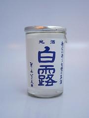 白露(しらつゆ):高野酒造