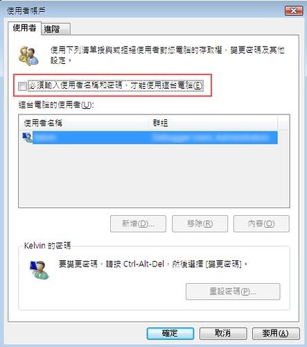 Screenshot - 2008_4_4 , 下午 01_29_39.jpg