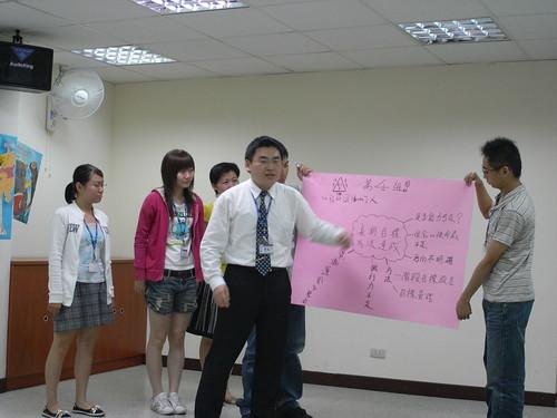 幸福行動家 時間管理一日研討會