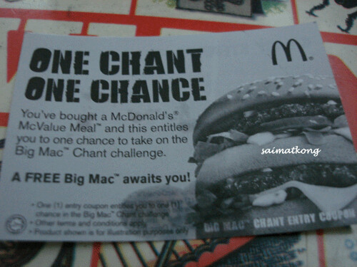 Mcd Mega Mac