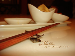 {       (Misor [Qtr]) Tags: canon chinese chopstick miss dior  {  400d