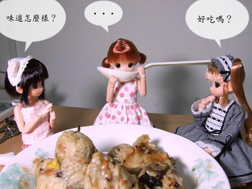 娃娃VS粽子03.後製