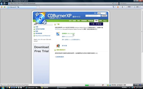 CDBurnerXp-03