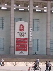 China-0064