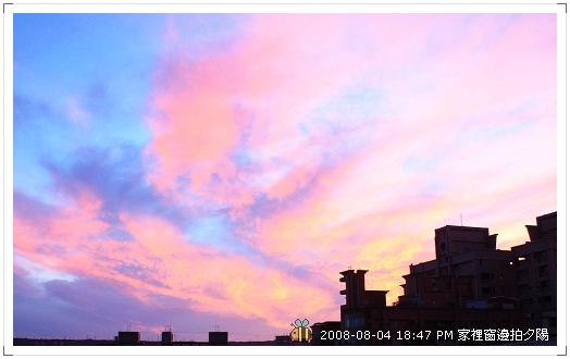 20080804家裡拍夕陽 (2)