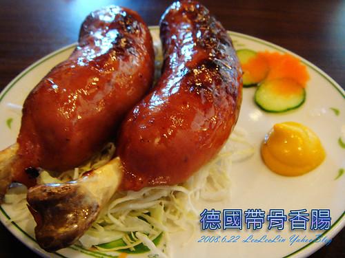 伊太郎拉麵|桃園林口拉麵居酒屋|林口美食小吃