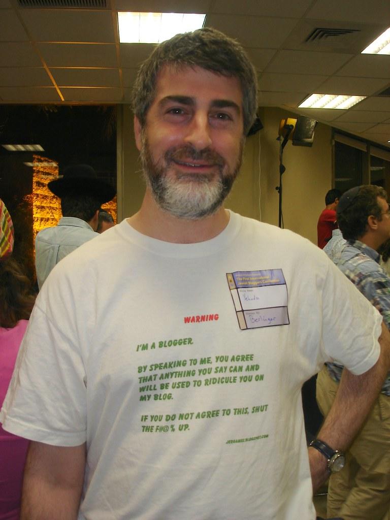 Yehuda's t-shirt (front)