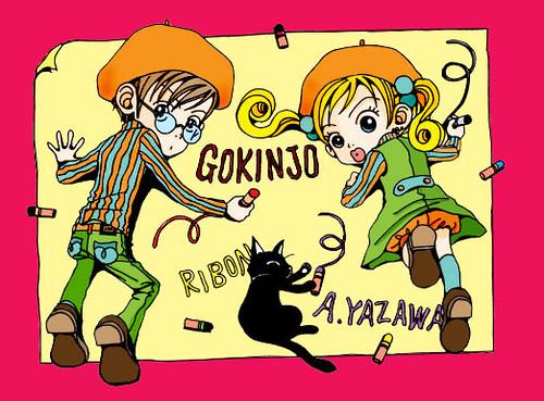 GM - Mikako&Tsutomu coloring