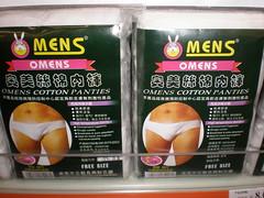 freesize omens cotton panties