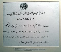 e1 DSCF0013 (bqalim) Tags: dance photos ali abdullah