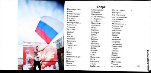 sportas-778633 ©  www.pvz.lt