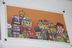 uglydoll japan print (Geekanerd) Tags: uglycon uglycon3 nyc giantrobot uglydoll design toy geekanerd