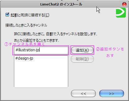 IRC解説用3