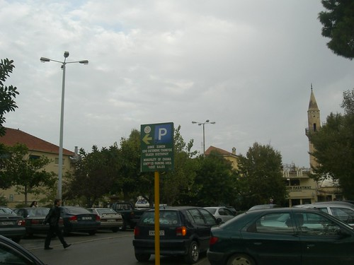 agora next to junior high school hania chania