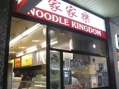 noodle-kingdom