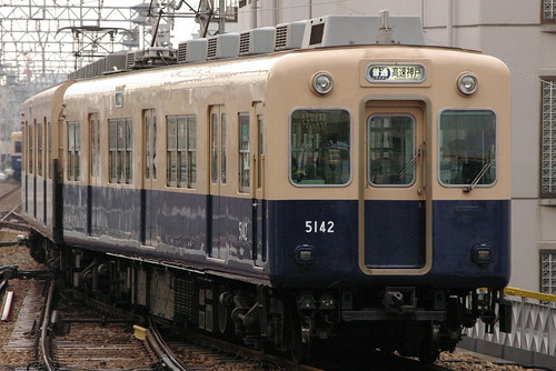 Hanshin5131series in Mikage,Kobe,Hyōgo,Japan 2008/12/21