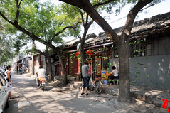 Phot.Beij.City.Hutong.Tourist.080803.Fl.1125 (145) (frankartculinary) Tags: china plaza city travel winter wedding streets reflection art glass bar night mall square temple noche duck calle nikon opera asia theater strada place market nacht chinese beijing ceremony traditions marriage ciudad places historic forbidden stadt coolpix nightlife d200 hutong rue 2008 798 hochzeit nuit stdte 2009 matrimonio notte ville peking citta dashanzi d300 artcafe strasen pltze abigfave beij colorphotoaward theunforgettablepictures flickrstruereflection1