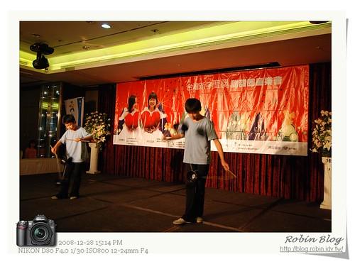你拍攝的 20081228扶輪社_台灣新子愛在甜甜圈100.jpg。