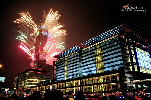 恬兒玩攝影 拍攝的 Taipei 101 fireworks on new year's eve(2009)。