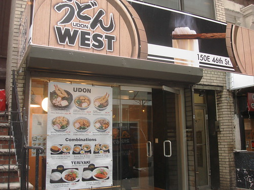 Udon West Opens Midtown Branch