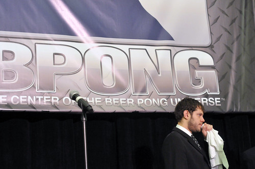 Billy Gaines of Bpong.com