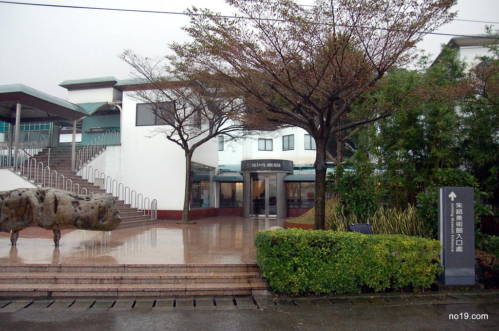 朱銘美術館入口 - DSC_4674