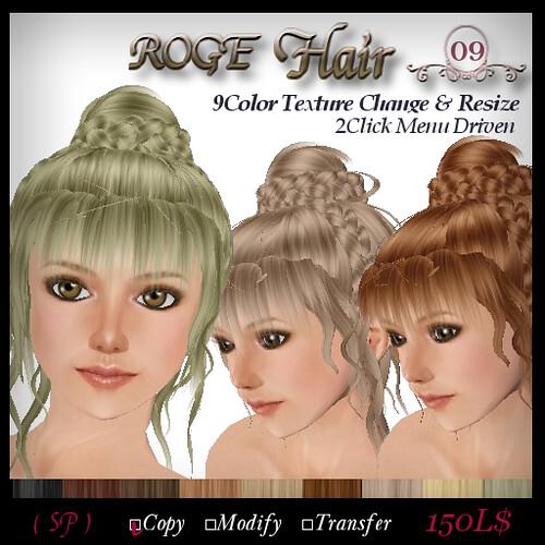 Hair09_SP