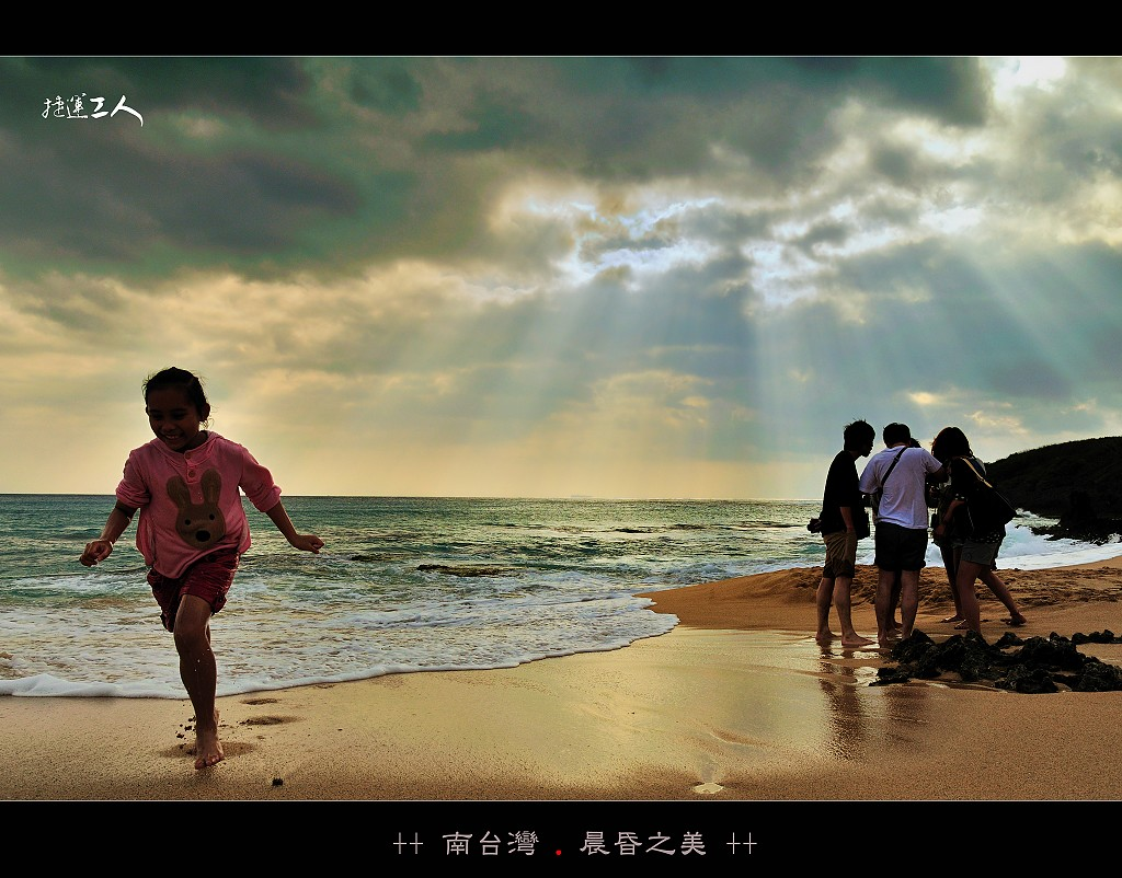 ++南台灣﹒晨昏之美++
