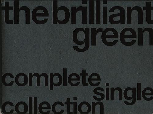 the_brilliant_green_JK1
