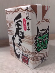 Onikoroshi sake in a juice box