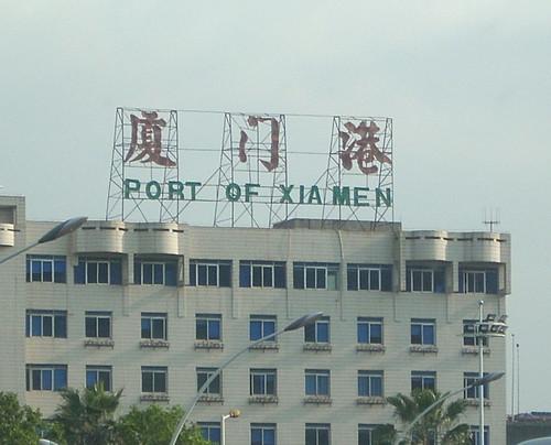 CHINA 5965A